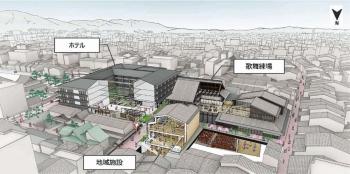 Kyotomiyagawa210912