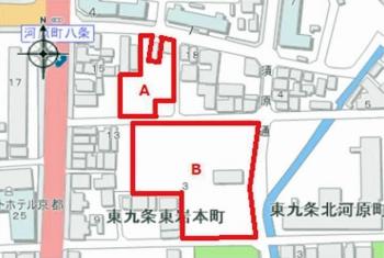 Kyotonanto210312