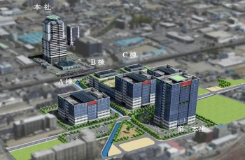 Kyotonidec201013