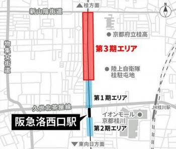 Kyotorakusai201012