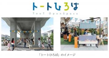 Kyotorakusai201014