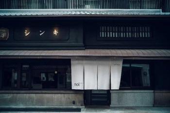 Kyotosanjo200911