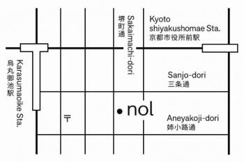 Kyotosanjo200914