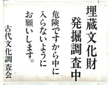 Kyotoshangrila191217