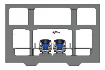 Kyotoshinkansen191211