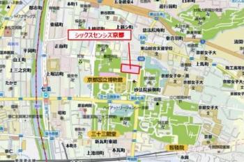 Kyotosixsenses211016