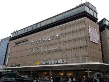 Kyotosumitomo201012