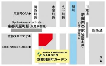 Kyotosumitomo210313