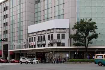 Kyototakasimaya191220