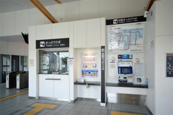 Kyototamamizu191017