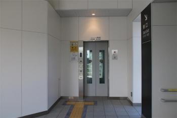 Kyototamamizu191021