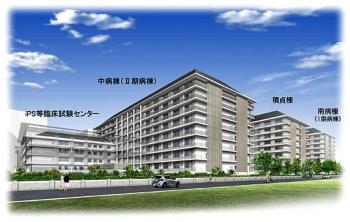 Kyotouniversity191012