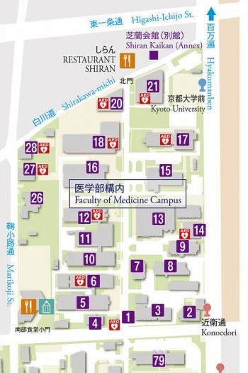 Kyotouniversity200611