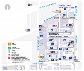 Kyotouniversity210212