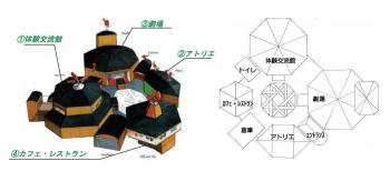 Mitakoshien210112