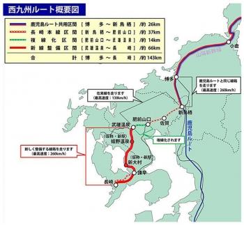 Nagasaki20012