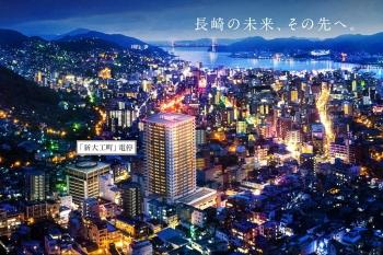 Nagasaki201011