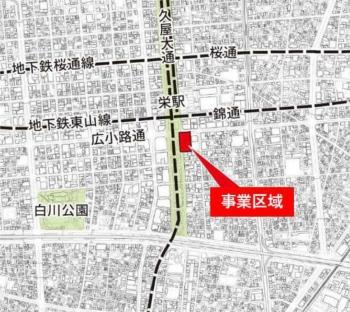 Nagoyachunich210214