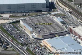 Nagoyacostco201211