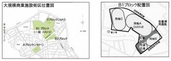 Nagoyacostco201212