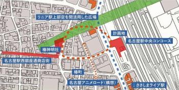 Nagoyajr210912