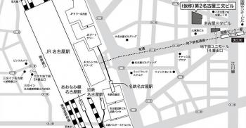 Nagoyamie200413