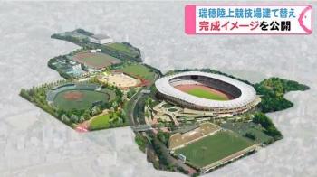 Nagoyamizuho210211