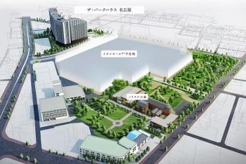 Nagoyanoritake200712