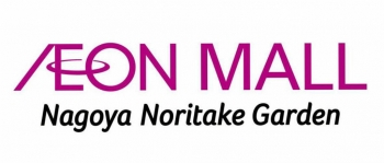 Nagoyanoritake210712