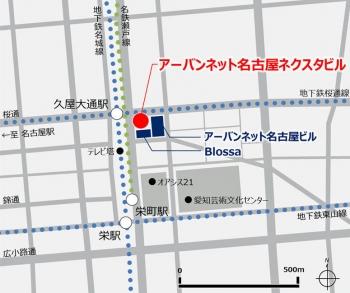 Nagoyantt200113