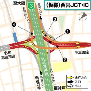 Nishinomiya210413