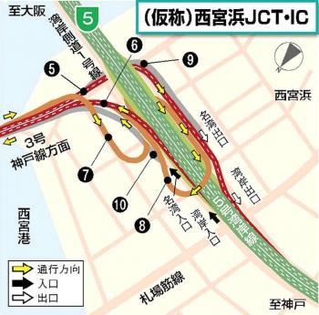 Nishinomiya210414