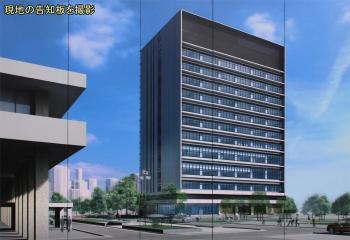 Nishinomiyacity200311