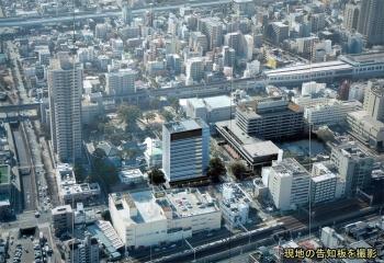 Nishinomiyacity200312