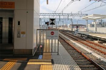 Nishinomiyaikoshien200223
