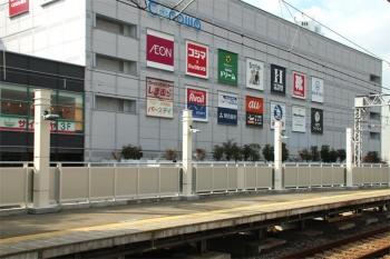 Nishinomiyaikoshien200228