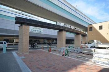Nishinomiyaikoshien200282