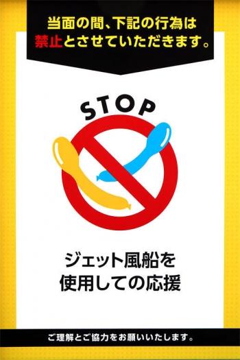 Nishinomiyakoshien210115