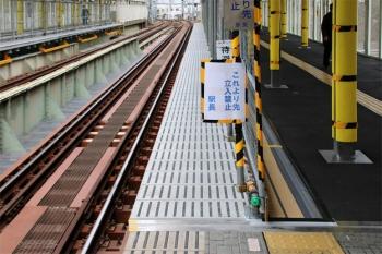 Nishinomiyamukogawa200314