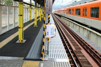 Nishinomiyamukogawa200319