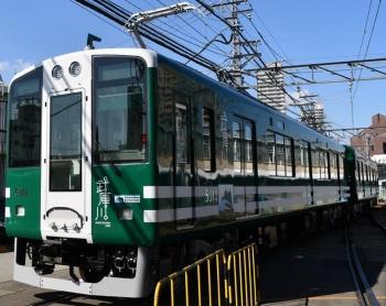 Nishinomiyamukogawa200333