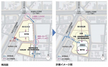 Okayamacity200515