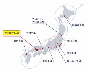 Okayamaseto210511