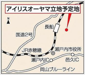 Okayamaseto210512