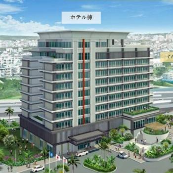 Okinawa200912