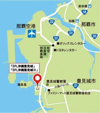 Okinawadlp210113