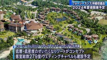 Okinawafourseasons201012
