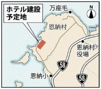 Okinawafourseasons201013
