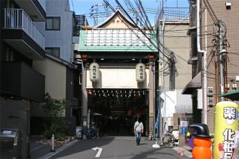 Oosakakuromon191221