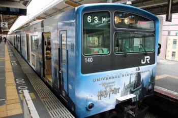 Osaka323210115